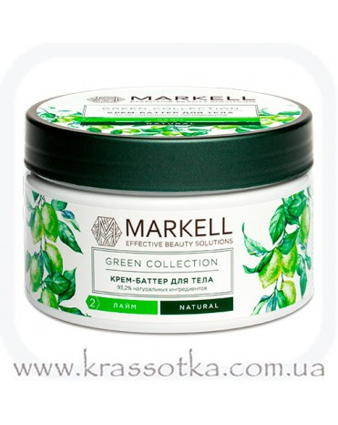 Крем-баттер для тела лайм Green Collection Markell