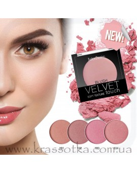 Румяна Velvet Touch BelorDesign
