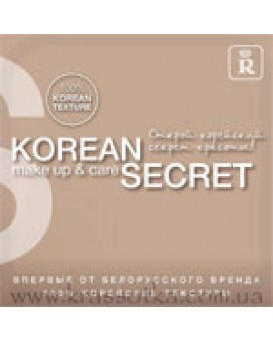 Korean Secret