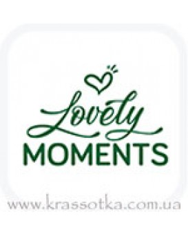 Lovely Moments 2021