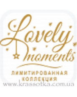 Lovely Moments 2020
