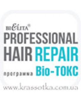 Bio-ТОКС Professional HAIR Repair
