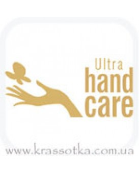 Ultra Hand Care
