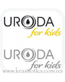 Uroda for kids