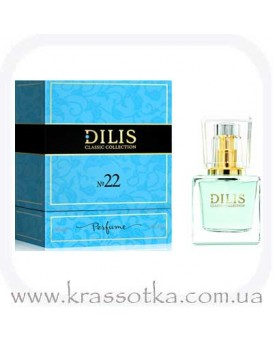 DILIS Classic Collection № 22