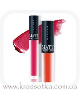 Блеск для губ Matt couture BelorDesign