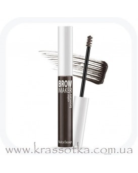 Тушь для бровей Brow Marker BelorDesign